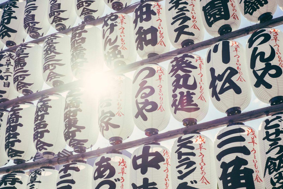 Cel mai frumos cuvânt românesc există şi în japoneză