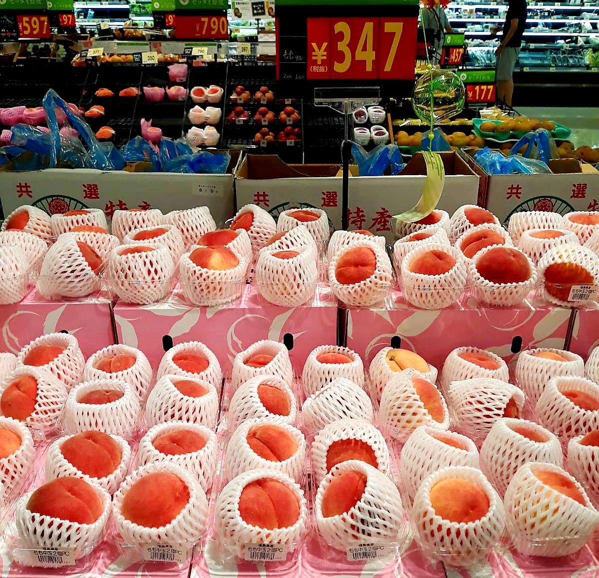 Cât de scumpe sunt fructele şi legumele în Tokyo